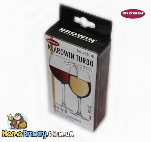Средство для осветления вина и соков Klarowin Turbo