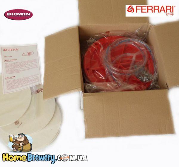 Фильтр для вина Ferrari с тремя парами фильтрационных вкладок