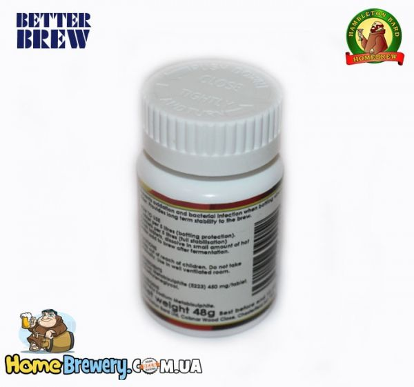 Стабилизатор вина Campden Tablets Better Brew 100шт