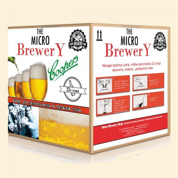 Домашняя мини-пивоварня Coopers STANDART на 23л пива