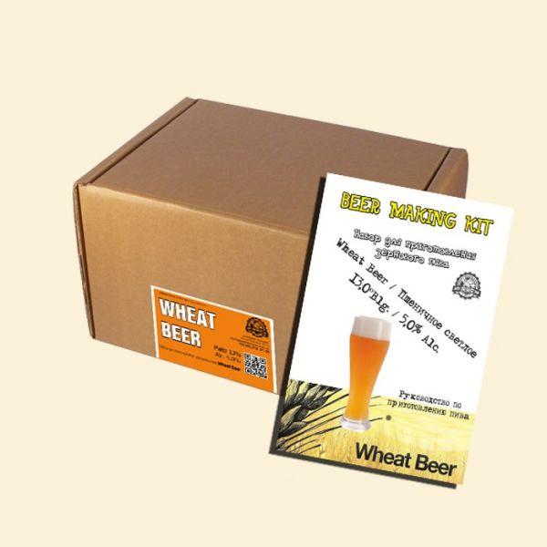 Набор для приготовления пшеничного пива Wheat Beer на 20л