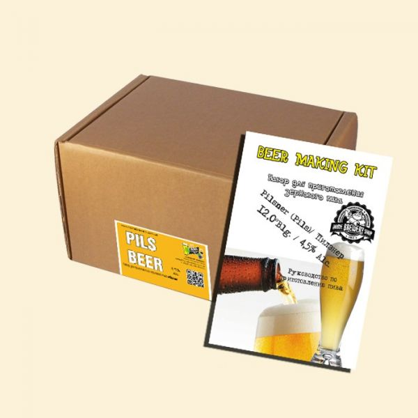 Набор для приготовления пива Pilsner на 20л
