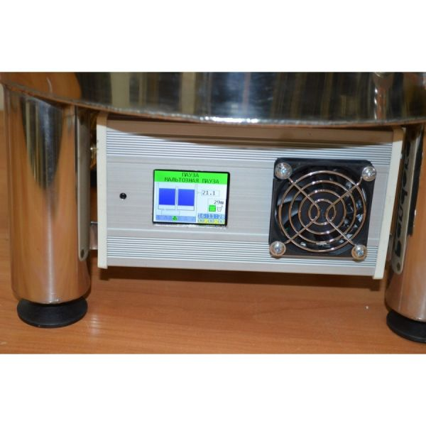 Автоматическая мини-пивоварня на 62 литра