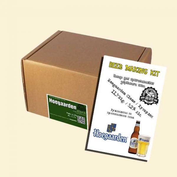 Набор для приготовления пшеничного пива Hoegaarden