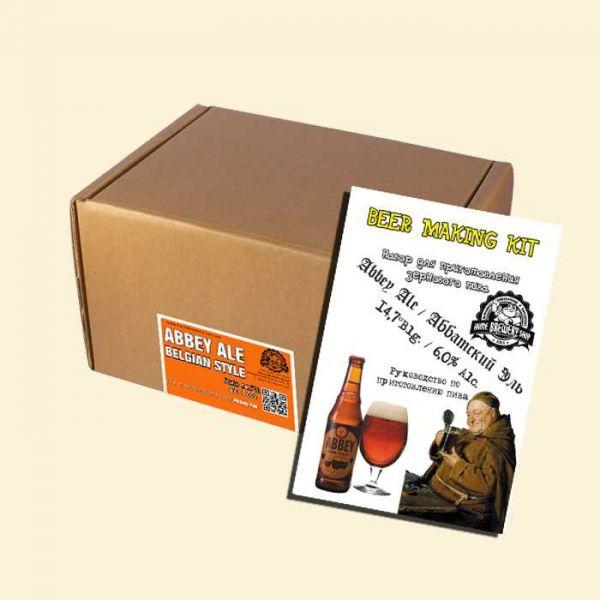 Набор для приготовления Аббатского пива Abbey Ale