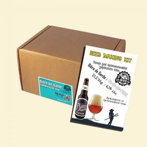 Набор для приготовления пива Biere de Garde на 20л