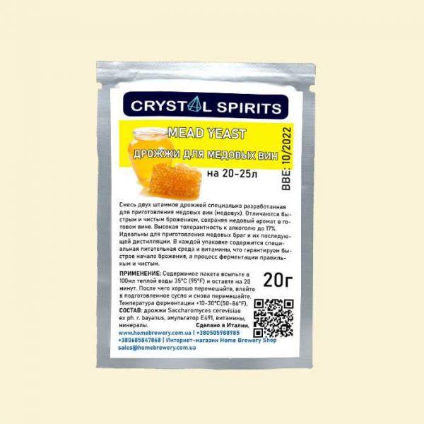 Дрожжи для медовых вин и дистиллятов Crystal Spirits Mead Yeast 20g