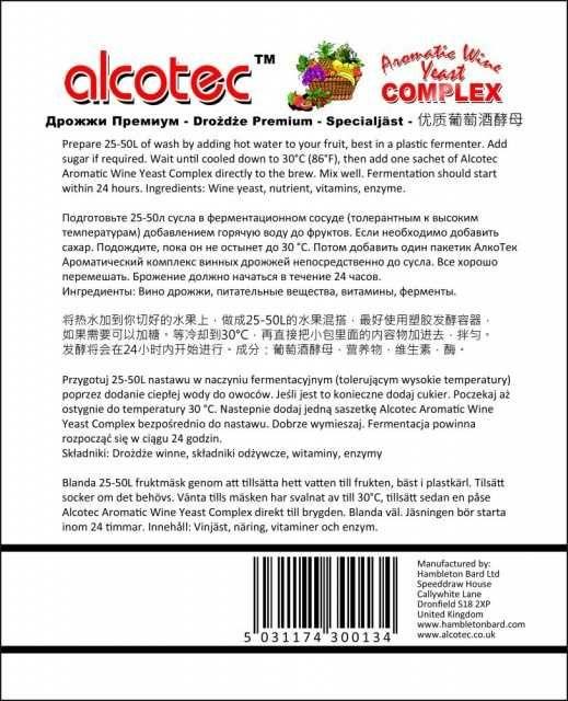 Дрожжи для фруктовых вин и браг Alcotec Aromatic Wine Yeast Complex