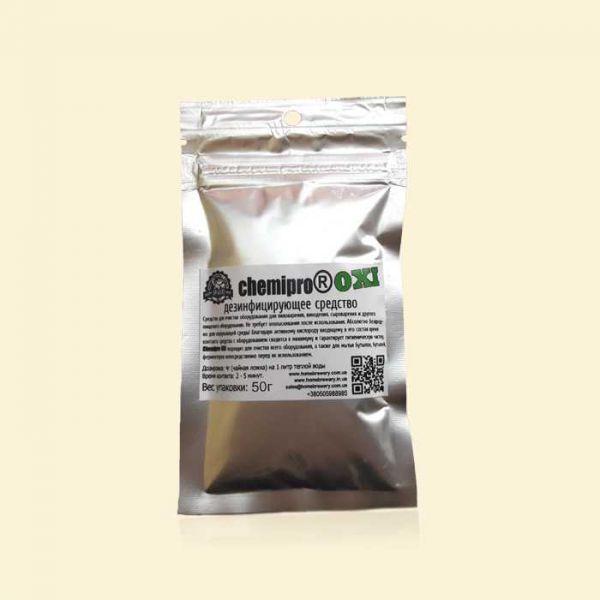 Дезинфицирующее средство Chemipro OXI 50г