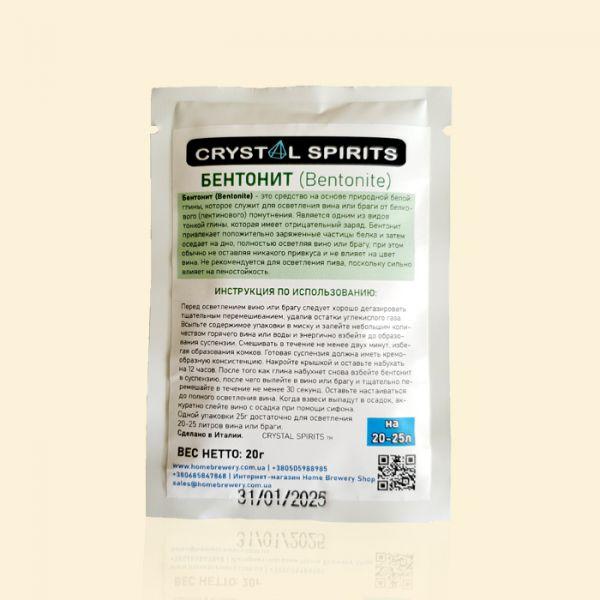 Бентонит Crystal Spirits 20г для осветления вина и браги