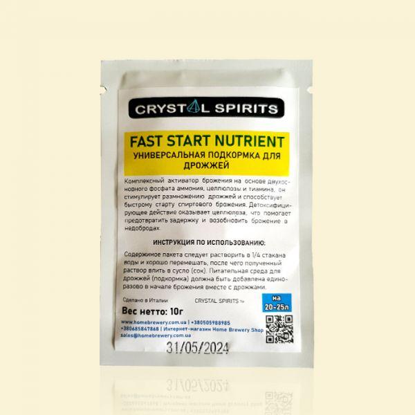 Подкормка для дрожжей Crystal Spirits Fast Start Nutrient 10г (Италия)
